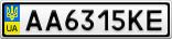 Номерной знак - AA6315KE