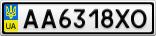 Номерной знак - AA6318XO