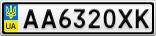 Номерной знак - AA6320XK