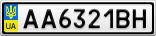 Номерной знак - AA6321BH