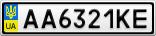 Номерной знак - AA6321KE