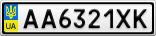 Номерной знак - AA6321XK