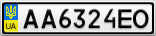 Номерной знак - AA6324EO