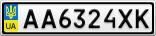 Номерной знак - AA6324XK
