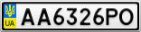 Номерной знак - AA6326PO