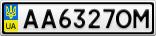 Номерной знак - AA6327OM