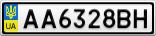 Номерной знак - AA6328BH