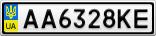 Номерной знак - AA6328KE