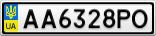 Номерной знак - AA6328PO