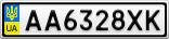 Номерной знак - AA6328XK