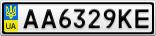 Номерной знак - AA6329KE