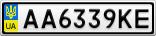Номерной знак - AA6339KE