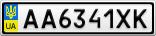 Номерной знак - AA6341XK