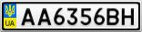 Номерной знак - AA6356BH