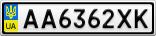 Номерной знак - AA6362XK