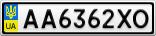 Номерной знак - AA6362XO