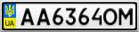 Номерной знак - AA6364OM