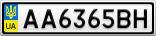 Номерной знак - AA6365BH