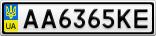 Номерной знак - AA6365KE