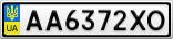 Номерной знак - AA6372XO