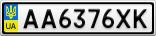 Номерной знак - AA6376XK