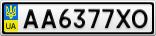 Номерной знак - AA6377XO