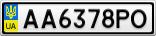 Номерной знак - AA6378PO