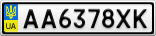 Номерной знак - AA6378XK