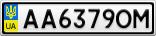 Номерной знак - AA6379OM