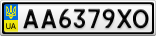 Номерной знак - AA6379XO