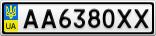 Номерной знак - AA6380XX