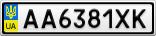 Номерной знак - AA6381XK