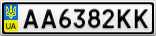 Номерной знак - AA6382KK