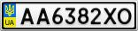 Номерной знак - AA6382XO