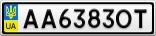 Номерной знак - AA6383OT