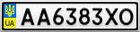 Номерной знак - AA6383XO