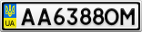 Номерной знак - AA6388OM