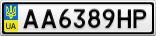 Номерной знак - AA6389HP