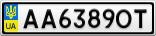 Номерной знак - AA6389OT