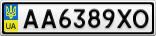 Номерной знак - AA6389XO