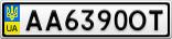 Номерной знак - AA6390OT