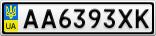 Номерной знак - AA6393XK