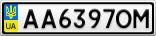 Номерной знак - AA6397OM
