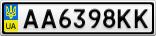 Номерной знак - AA6398KK