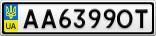 Номерной знак - AA6399OT