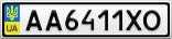 Номерной знак - AA6411XO