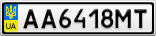 Номерной знак - AA6418MT