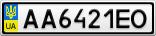 Номерной знак - AA6421EO