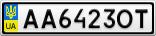 Номерной знак - AA6423OT
