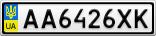 Номерной знак - AA6426XK